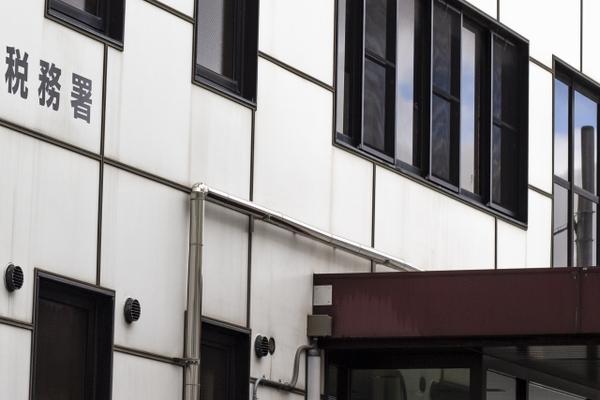 【0070】税務相談室の裏の機能