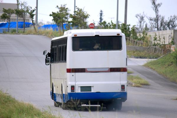 【0101】裁決書決裁の「バスに乗り遅れる」
