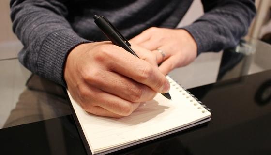 【0126】民間出身国税審判官の或る日の日記(その19)