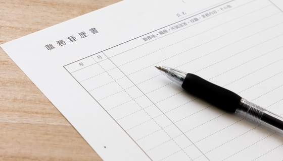 【0129】民間出身国税審判官の退官後の再就職